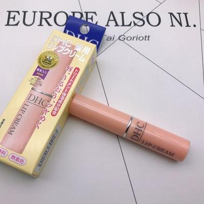 日本DHC纯榄护唇膏正品保湿补水天然橄榄润唇膏无色持久滋润平价