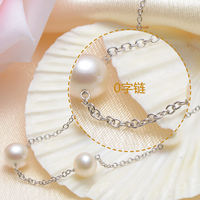 Jingrun Allure Love 7-8mm White 925 Silver Freshwater Pearl Starry Chain Necklace Yintai Same