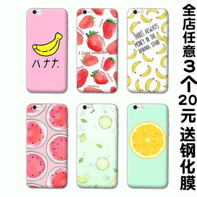 水果iphone6plus手机壳4/5s苹果7plus软壳6s硅胶浮雕全包边卡通