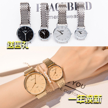 Steel band lovers watch female Korean Fashion Male Harold waterproof student ultra-thin retro Bracelet mechanical quartz watch