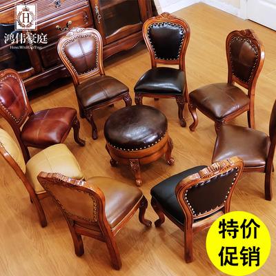 歐式真皮靠背椅美式全實木雕花小凳子兒童椅小椅子茶幾椅換鞋凳在哪買
