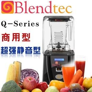 咖啡之路 美国Blendtec Smoother冰沙机 搅拌料理机星巴克专用
