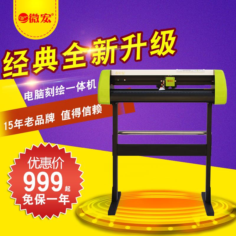 Оборудование для лазерной гравировки Артикул 24181712184