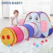 婴儿童帐篷游戏屋室内宝宝隧道玩具爬行筒小女孩公主房子过家家用