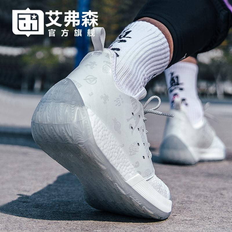 艾弗森篮球鞋男高帮耐磨防滑球鞋男减震2019新款官方战靴篮球鞋