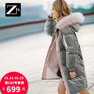 ZK貉子大毛领丝绒羽绒服女中长款茧型金丝绒过膝2017冬韩版新款潮