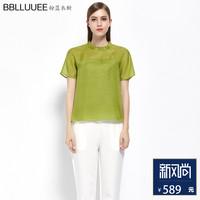 BBLLUUEE/粉蓝衣橱分割线 春装桑蚕丝真丝衬衣衬衫女661C173