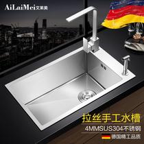 不锈钢单槽厨房带水龙头加厚洗菜盆304苏泊尔手工水槽套餐