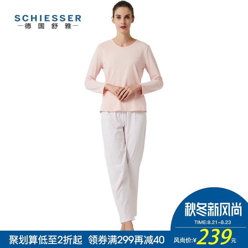 Утепленные пижамы / Домашняя одежда Артикул 575605805373
