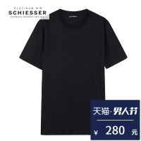 Schiesser/舒雅男士纯棉纯色舒适家居短袖上衣95/12234M
