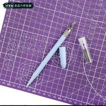 就爱 九洋雕刻刀 橡皮章雕刻笔刀 高碳钢刀片 切割板A4垫板刻度板