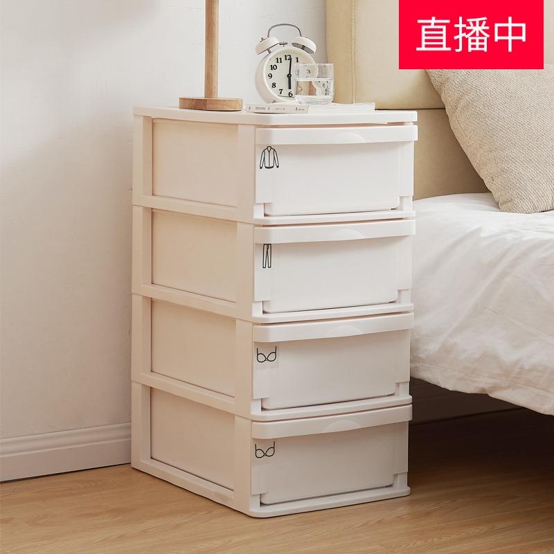百露收纳箱塑料衣服置物柜儿童整理箱办公室储物抽屉式多层收纳柜
