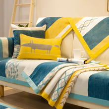 北欧沙发垫套冬布艺四季通用防滑客厅简约现代家用皮坐垫罩巾垫子
