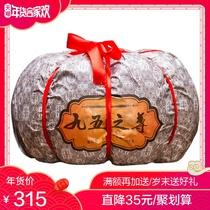 生饼100g年景迈头春古树普洱茶2013福元昌