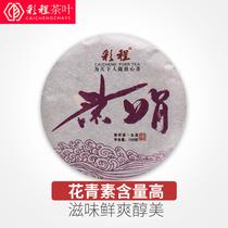 克袋装1000茶叶古树熟茶碎银子糯香茶化石云南普洱茶厂自营