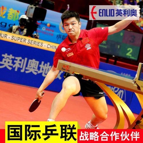 英利奥体育场馆综合场地运动地板健身房地胶羽毛球乒乓球塑胶地垫