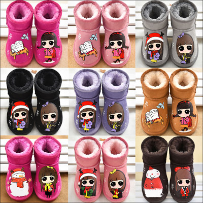 女童雪地靴儿童靴子女宝宝棉靴童鞋真皮加厚童靴公主短靴冬季新款