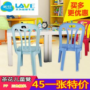 茶花儿童靠背椅塑料凳写字椅子幼儿园板凳餐桌椅小孩0805一件包邮