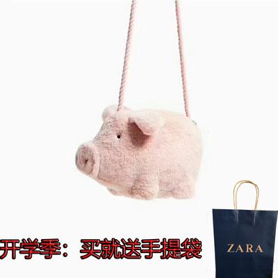 2019新款ZARA女童包生肖粉猪小猪猪包可爱毛绒斜挎包单肩包女生