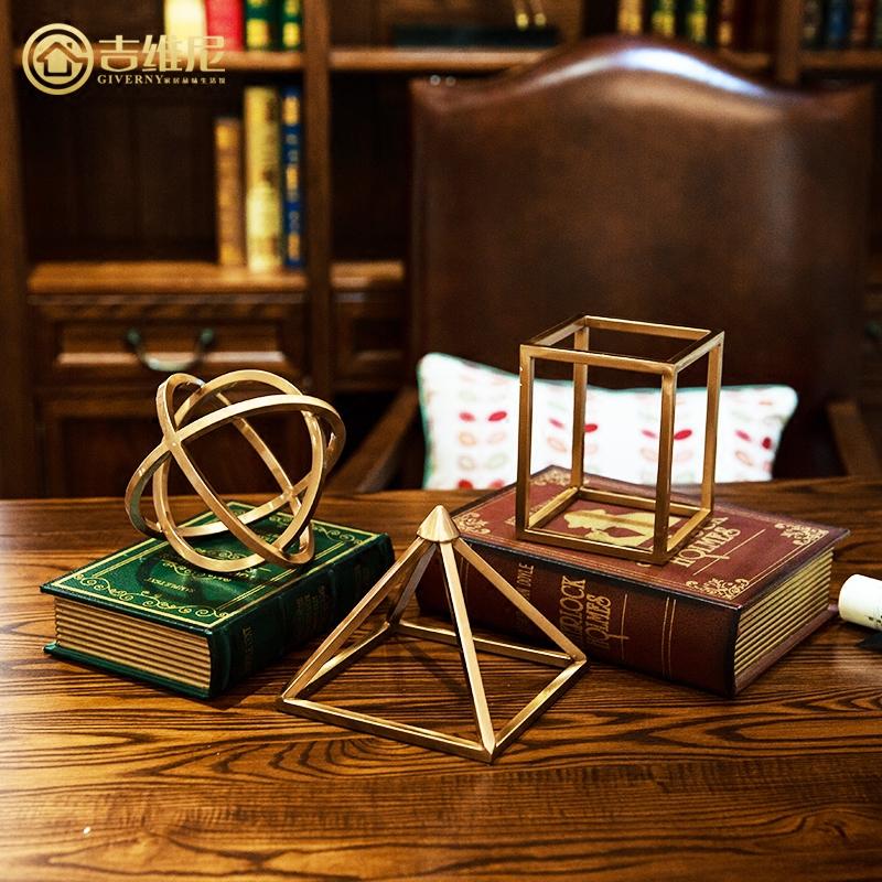 美式几何摆件客厅酒柜书房书柜装饰品北欧样板房现代简约家居饰品1元优惠券