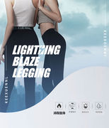 珂 尼 ke keexuennl sleep yoga body shaping sports pants speed speed leggings women thin section thin beam pants