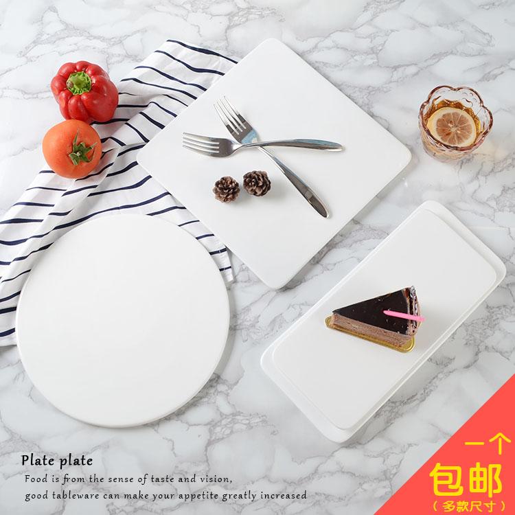 瓷餐具摆盘