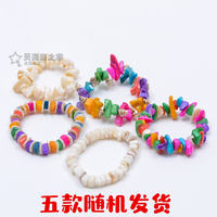 Natural conch shell diy bracelet necklace pendulum jewelry supplies source night market jewelry bracelets features crafts