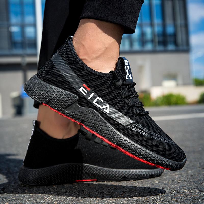 男士运动鞋网面夏季男鞋透气休闲鞋韩版男跑步潮流鞋子板鞋男