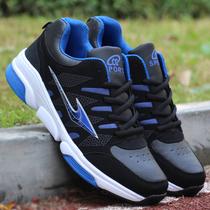 秋季男士板鞋防滑透气休闲鞋学生帆布鞋单鞋子韩版男鞋运动鞋潮倨