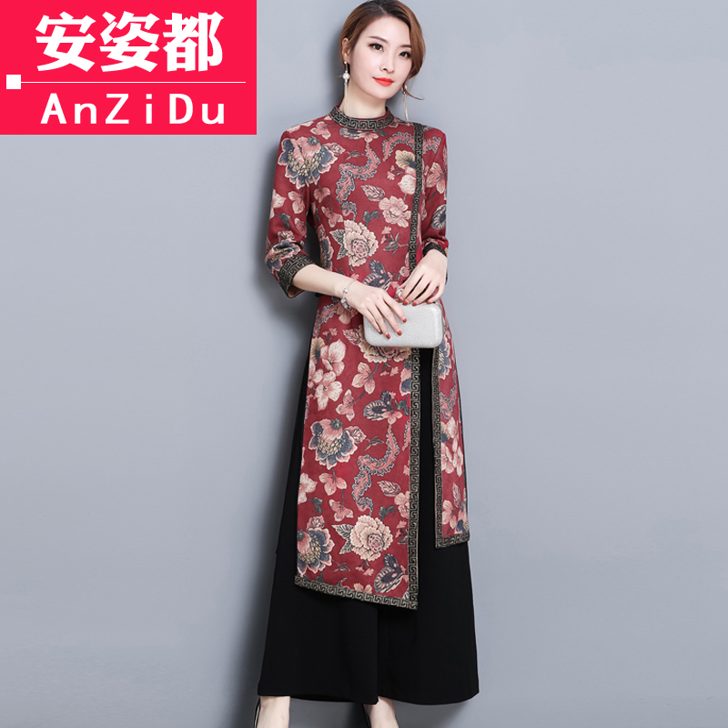 Chinese style retro disc buckle modified Austrian cheongsam tops China style Chinese women's clothing
