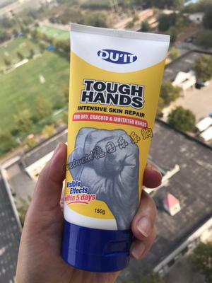澳洲进口DU'IT Duit急救手膜护手霜150g嫩白保湿去死皮去角质老茧