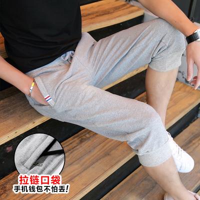 两条】七分裤男夏季薄款青少年纯棉宽松运动休闲7分男士短裤潮