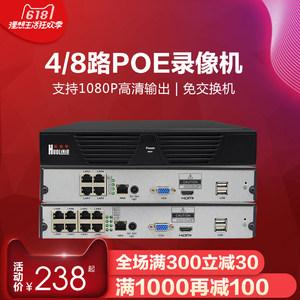 火力牛4路POE供电网络硬盘录像机手机远程监控数字NVR带工程模式
