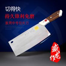 盛龙作切得快铬钢厨片刀切片刀家用不锈钢菜刀厨房专用刀厨师专用