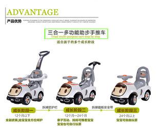 新款多功能儿童扭扭车四轮玩具助步学步婴儿bb推车带音乐推杆护栏