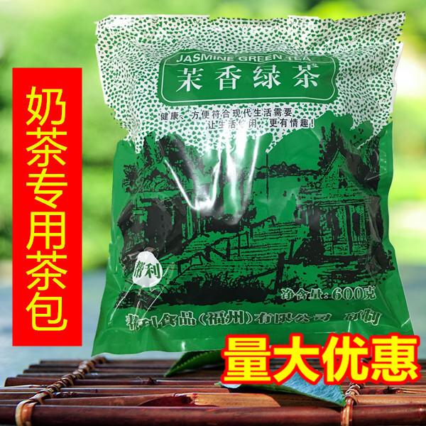 帮利茶包茉莉茉香绿茶奶茶抹绿抹茶专用茶包 帮利红茶600g袋泡茶