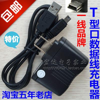飞利浦录音笔VTR7000 VTR7100 VTR5100 VTR5000充电器USB数据线V3实体店