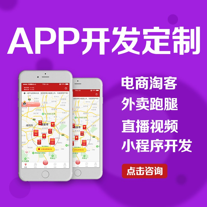 直播app開發源碼定製授課教育小視頻AP...
