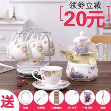 欧式田园水果茶玻璃下午茶茶具陶瓷蜡烛加热底座煮花茶壶茶杯套装