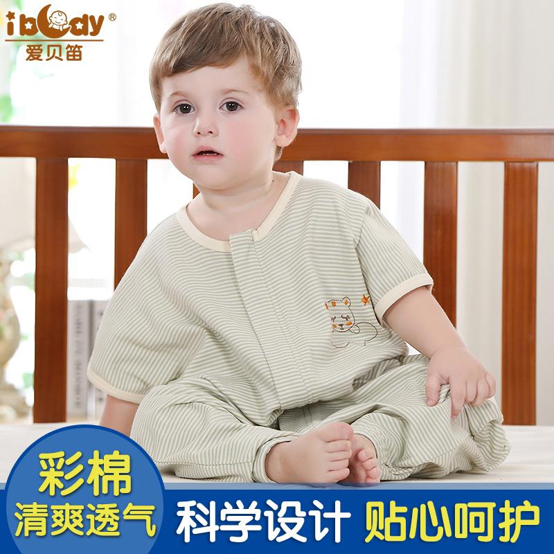 婴幼儿有机棉睡袋