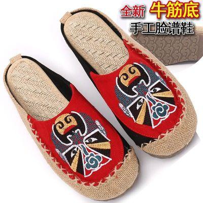民族风脸谱女鞋情侣鞋复古拖鞋宽松版亚麻布垫橡胶底布鞋男松糕跟