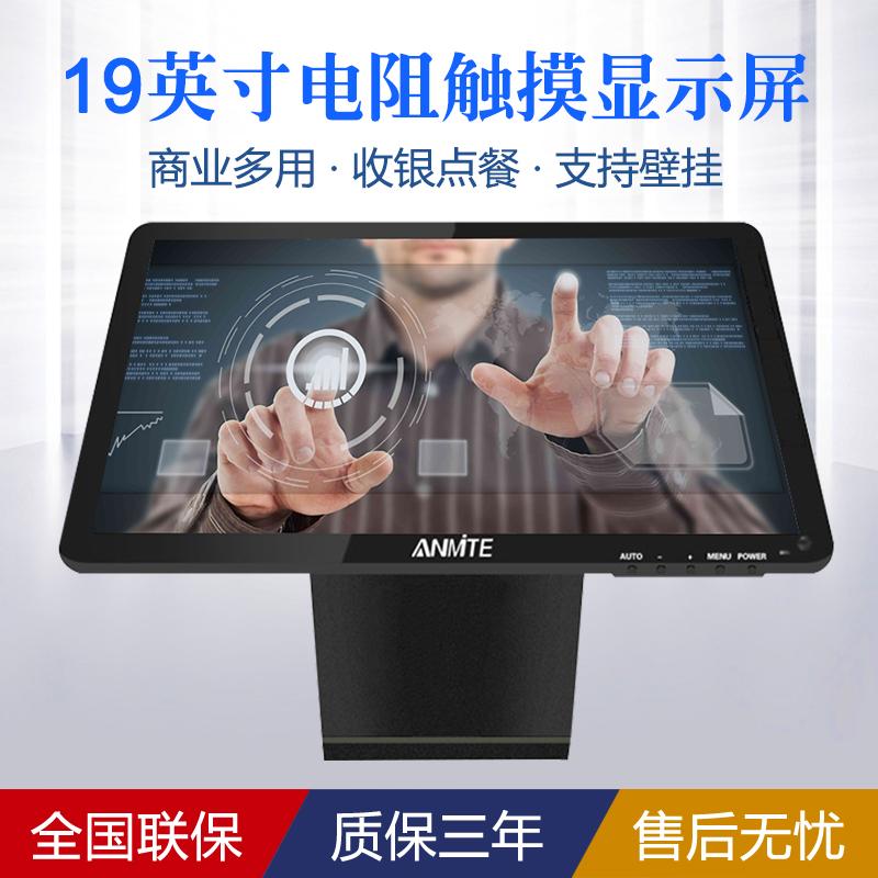 触摸屏幕屏幕