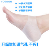 Silicone heel protector chapped cracking anti-cracking heel set foot heel socks cracking anti-foot grinding set