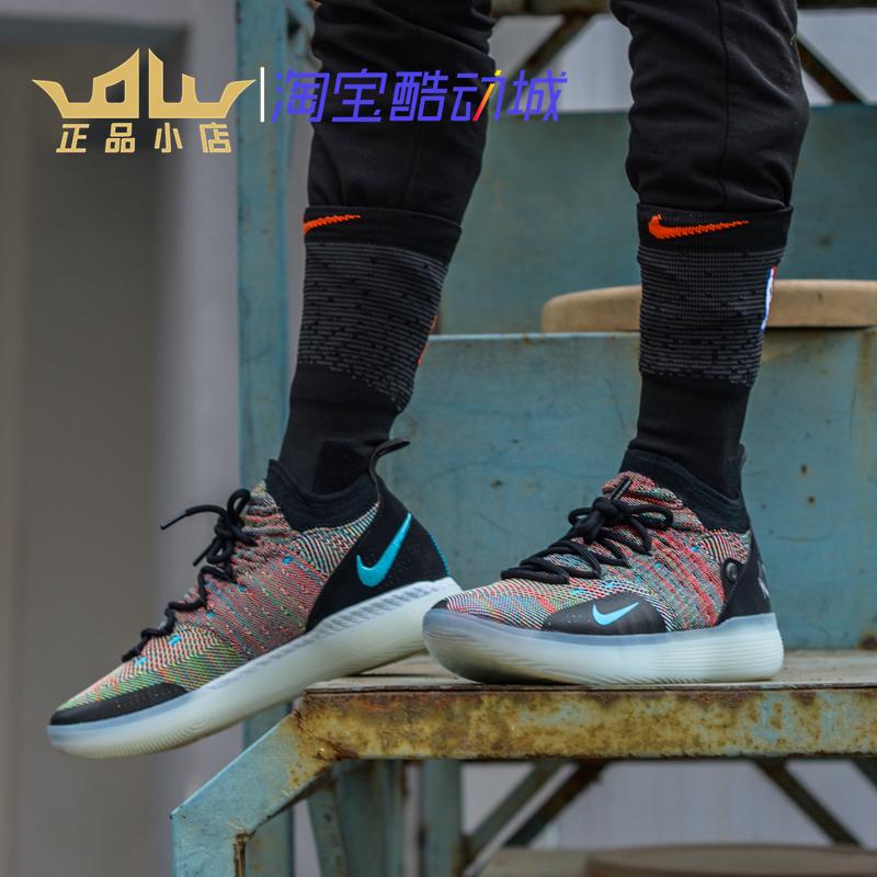 Nike杜兰特KD11奥利奥彩虹鸳鸯男子篮球鞋 AO2605-004-001-600
