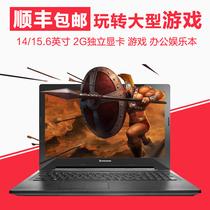 轻簿商务寸14独显游戏本i7T450ST440ThinkPad联想笔记本电脑