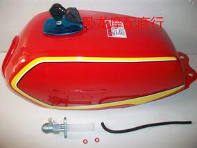 适用摩托车AX-100摩托车的方口红色油箱\AX100红色油箱