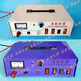 Seaship South China Sea 16800 high-power inverter 12v power converter