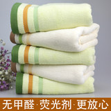 Bamboo charcoal towel cotton wash face household bamboo fiber nano antibacterial soft comfort absorbwater durable bamboo fiber towel