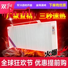 远红外碳纤维电暖器家用节能省电壁挂两用3秒速热风机厂家直销