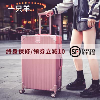 拉杆箱万向轮24寸铝框皮箱旅行箱女行李箱26寸包硬箱复古登机箱20